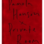 private_room_cover_front_1